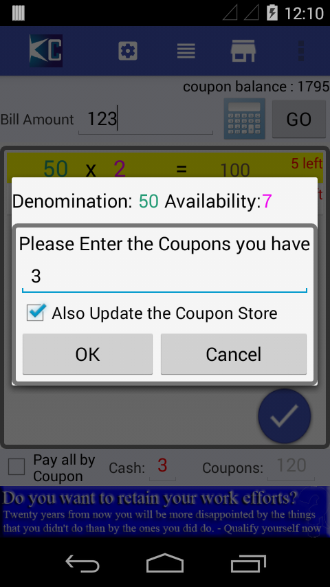 Coupon Calculator - screenshot