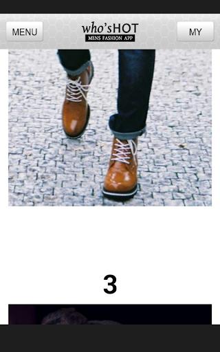 玩生活App|남자 패션 후즈핫免費|APP試玩