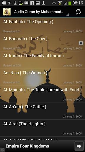 MP3 Quran Muhammad Al Luhaidan