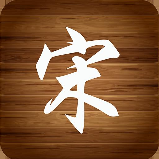 宋詞三百首3 教育 App LOGO-APP試玩