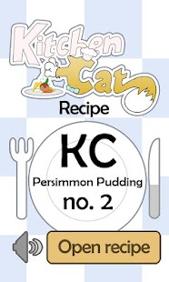 KC Persimmon Pudding 2 - screenshot thumbnail