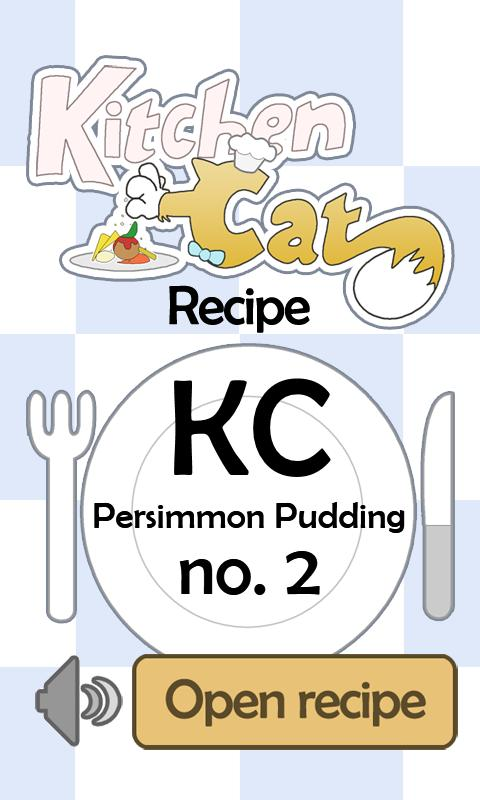 KC Persimmon Pudding 2 - screenshot