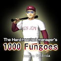 1000 Fungoes of Baseball icon