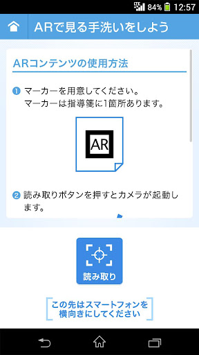 ARu3067u77e5u308buff01u30a4u30f3u30d5u30ebu30a8u30f3u30b6 2.0.0 Windows u7528 2