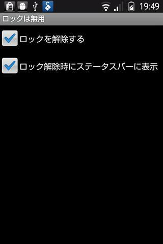 unlock device app apk 線上談論unlock device app apk接近unlock device
