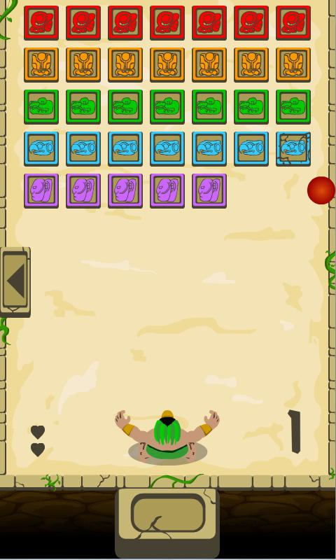 Ulama- screenshot