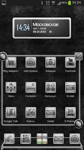 Next Launcher Theme New Black - screenshot thumbnail