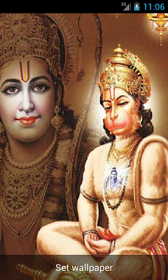 Jai Hanuman Aarti 4D Temple - screenshot