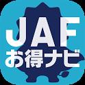 JAFお得ナビ icon