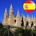 In Sight - Mallorca Icon