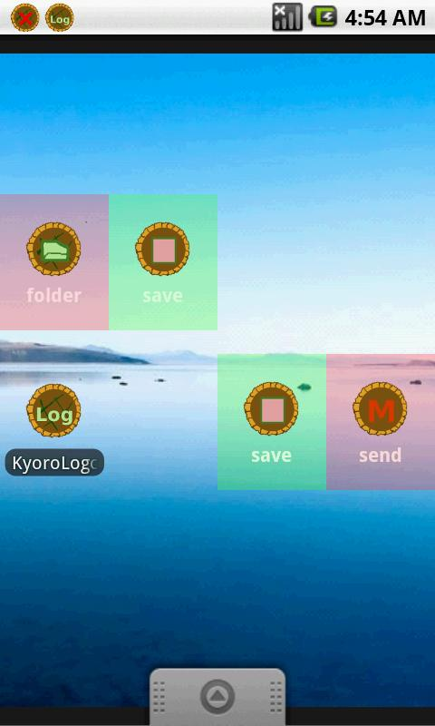 Kyoro Logcat(regular starting) - screenshot