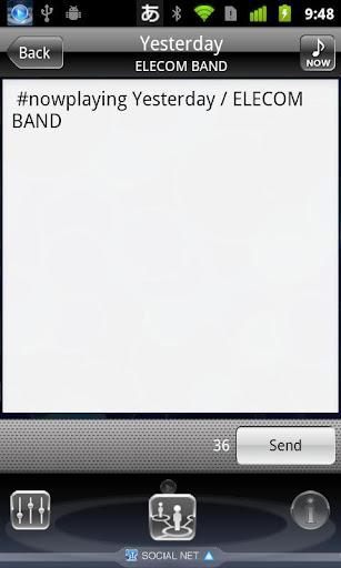 MERRY GO SOUND (Free Player) 1.1.12 Windows u7528 6
