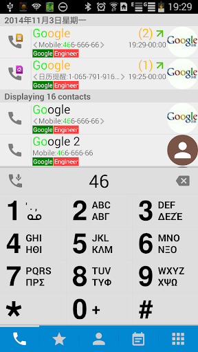 DW Contacts beta