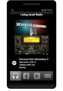 Living Israel Radio- screenshot thumbnail