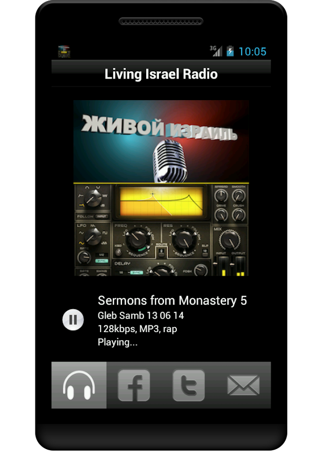 Living Israel Radio- screenshot
