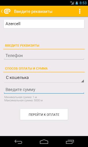 【免費商業App】ExpressPay by ExpressBank-APP點子