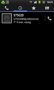iD Phone- screenshot thumbnail