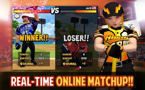 Homerun Battle 2 Screenshot