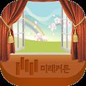미래커튼(송파구,강남구,강동구,서초구,커튼,블라인드) icon