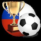 Copa America 2015 Schedule