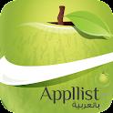 Appllist بالعربية icon