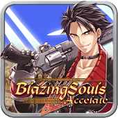 RPG Blazing Souls Accelate