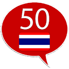 Learn Thai - 50 languages icon