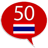 Learn Thai - 50 languages