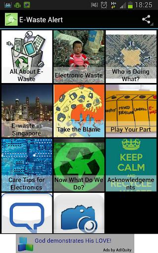 E-Waste Alert