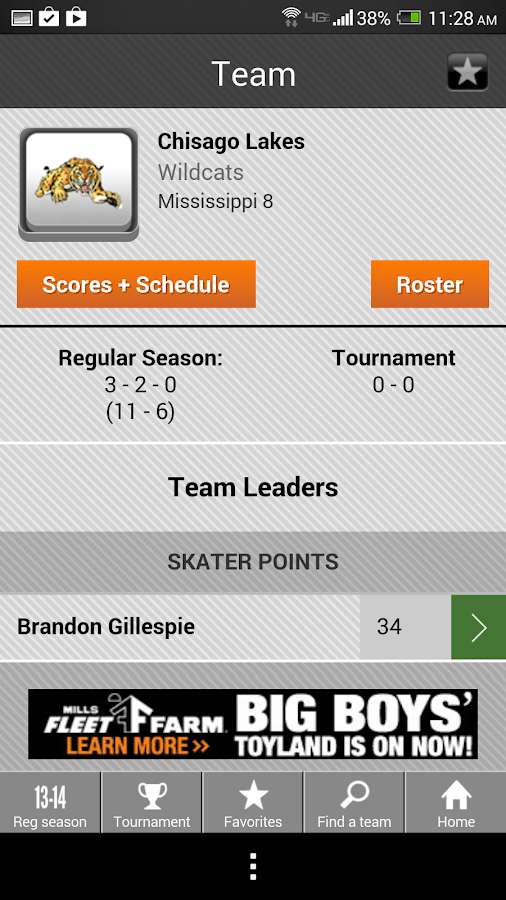 Boys' Hockey Scoreboard- screenshot