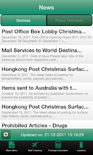 HK Post - screenshot thumbnail