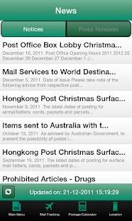 HK Post- screenshot thumbnail