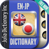 English Japanese Dictionary