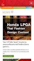 Screenshot of Honda LPGA Thailand