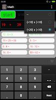 Screenshot of Primary School Math Exercise
