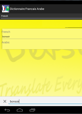 Dictionnaire Francais Arabe v2 - screenshot
