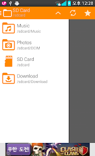App File Manager Free APK for Windows Phone