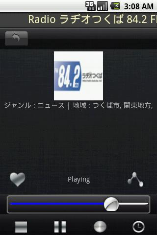 日本廣播電台