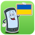 Ukrainian applications icon