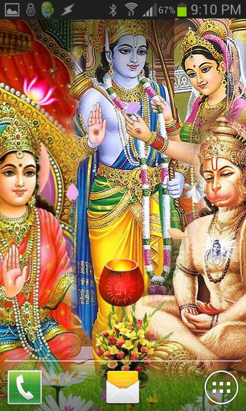 Shri Rama Sita Live Wallpaper- screenshot