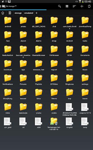 CM FILE MANAGER HD 3.5.0 screenshots 12
