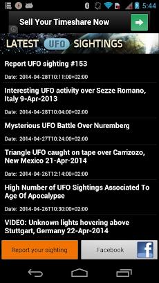 Latest UFO Sightingsのおすすめ画像1