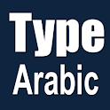 Type Arabic logo
