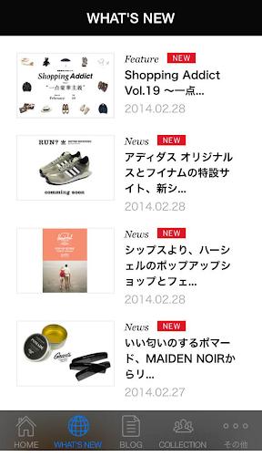 【免費新聞App】ファッション、カルチャー情報などが見れるアプリ「フイナム」-APP點子