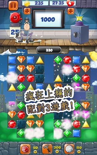 寶石爆炸 相配3遊戲