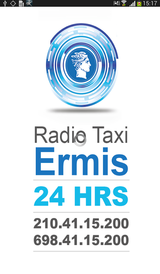 Ermis Radiotaxi - screenshot