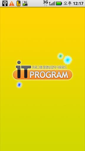 PC정비사 자격증 2급 실기 동영상 강좌
