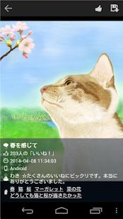 お絵かき広場PRO Screenshot