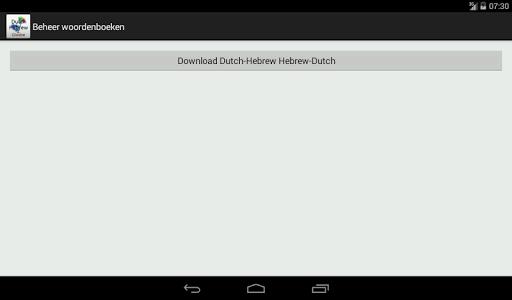 Dutch-Hebrew Woordenboek|玩教育App免費|玩APPs
