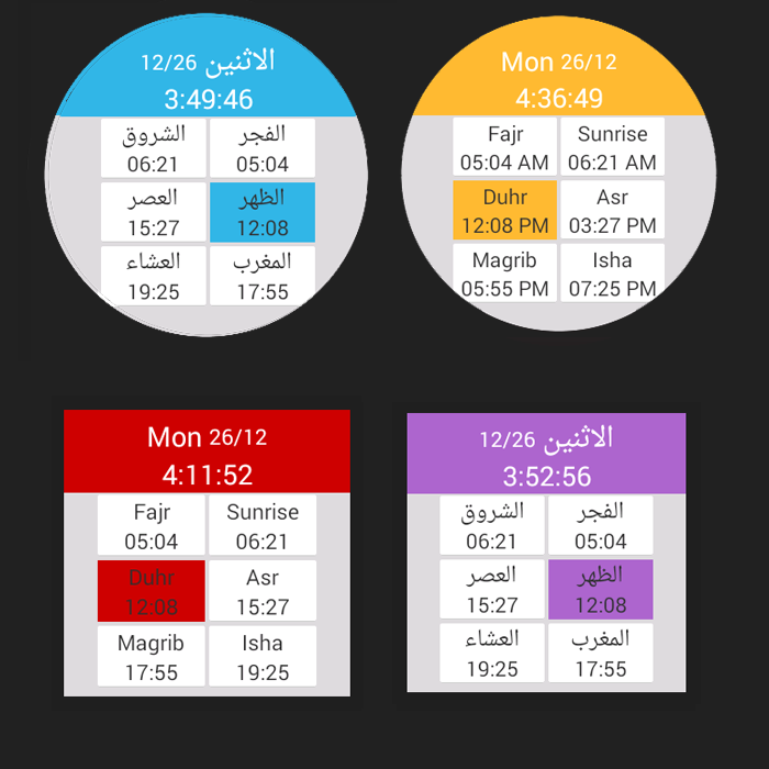 Prayer Times For Android Wear- screenshot